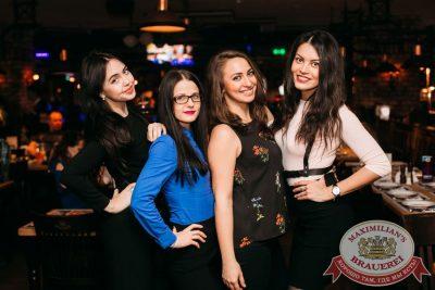 ВИА «Волга-Волга» (Казань), 26 марта 2016 - Ресторан «Максимилианс» Тюмень - 06