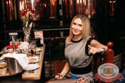 ВИА «Волга-Волга» (Казань), 26 марта 2016 - Ресторан «Максимилианс» Тюмень - 08