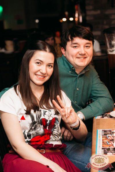 ВИА «Волга-Волга» (Казань), 26 марта 2016 - Ресторан «Максимилианс» Тюмень - 30