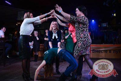 Международный женский день: вечеринка безфартуков, день первый, 7 марта 2015 - Ресторан «Максимилианс» Тюмень - 02
