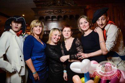 Международный женский день: вечеринка безфартуков, день первый, 7 марта 2015 - Ресторан «Максимилианс» Тюмень - 04