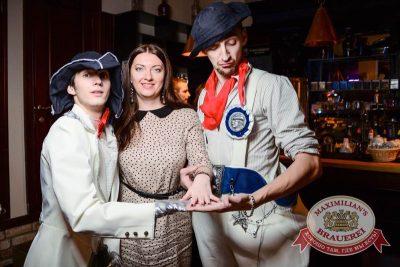 Международный женский день: вечеринка безфартуков, день первый, 7 марта 2015 - Ресторан «Максимилианс» Тюмень - 05