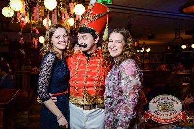 Международный женский день: вечеринка безфартуков, день первый, 7 марта 2015 - Ресторан «Максимилианс» Тюмень - 07