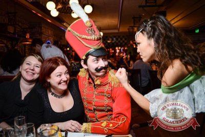 Международный женский день: вечеринка безфартуков, день первый, 7 марта 2015 - Ресторан «Максимилианс» Тюмень - 09