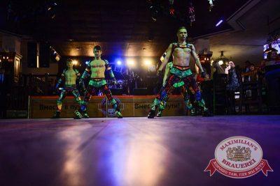Международный женский день: вечеринка безфартуков, день первый, 7 марта 2015 - Ресторан «Максимилианс» Тюмень - 10