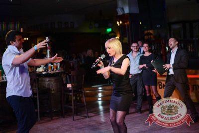 Международный женский день: вечеринка безфартуков, день первый, 7 марта 2015 - Ресторан «Максимилианс» Тюмень - 13