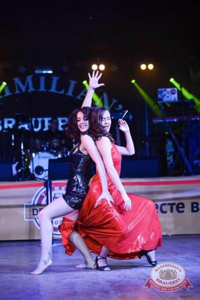 Международный женский день: вечеринка безфартуков, день первый, 7 марта 2015 - Ресторан «Максимилианс» Тюмень - 15