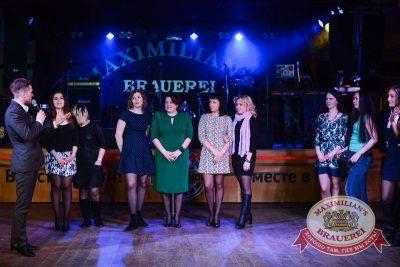 Международный женский день: вечеринка безфартуков, день первый, 7 марта 2015 - Ресторан «Максимилианс» Тюмень - 16