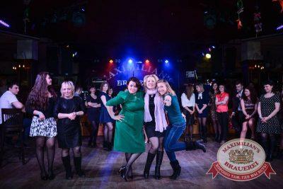 Международный женский день: вечеринка безфартуков, день первый, 7 марта 2015 - Ресторан «Максимилианс» Тюмень - 18