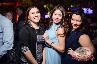 Международный женский день: вечеринка безфартуков, день первый, 7 марта 2015 - Ресторан «Максимилианс» Тюмень - 27