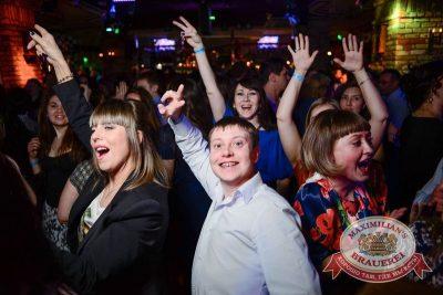 Международный женский день: вечеринка безфартуков, день первый, 7 марта 2015 - Ресторан «Максимилианс» Тюмень - 28