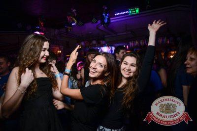 Международный женский день: вечеринка безфартуков, день первый, 7 марта 2015 - Ресторан «Максимилианс» Тюмень - 29