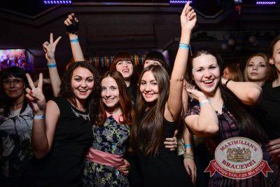 Международный женский день: вечеринка безфартуков, день первый, 7 марта 2015 - Ресторан «Максимилианс» Тюмень - 33