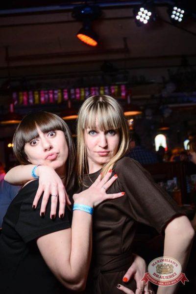 Международный женский день: вечеринка безфартуков, день первый, 7 марта 2015 - Ресторан «Максимилианс» Тюмень - 34