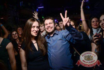 Международный женский день: вечеринка безфартуков, день первый, 7 марта 2015 - Ресторан «Максимилианс» Тюмень - 37