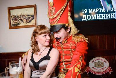 Международный женский день: вечеринка безфартуков, день второй, 8 марта 2015 - Ресторан «Максимилианс» Тюмень - 02