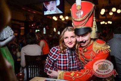 Международный женский день: вечеринка безфартуков, день второй, 8 марта 2015 - Ресторан «Максимилианс» Тюмень - 04