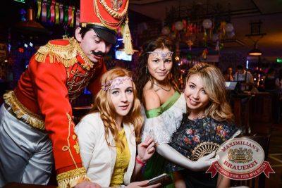 Международный женский день: вечеринка безфартуков, день второй, 8 марта 2015 - Ресторан «Максимилианс» Тюмень - 05