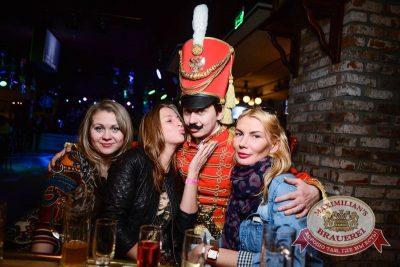 Международный женский день: вечеринка безфартуков, день второй, 8 марта 2015 - Ресторан «Максимилианс» Тюмень - 06