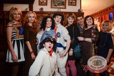 Международный женский день: вечеринка безфартуков, день второй, 8 марта 2015 - Ресторан «Максимилианс» Тюмень - 08