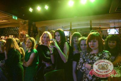Международный женский день: вечеринка безфартуков, день второй, 8 марта 2015 - Ресторан «Максимилианс» Тюмень - 10