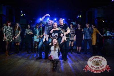 Международный женский день: вечеринка безфартуков, день второй, 8 марта 2015 - Ресторан «Максимилианс» Тюмень - 16