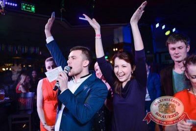 Международный женский день: вечеринка безфартуков, день второй, 8 марта 2015 - Ресторан «Максимилианс» Тюмень - 17
