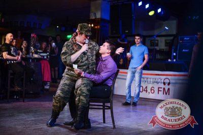 Международный женский день: вечеринка безфартуков, день второй, 8 марта 2015 - Ресторан «Максимилианс» Тюмень - 24