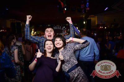 Международный женский день: вечеринка безфартуков, день второй, 8 марта 2015 - Ресторан «Максимилианс» Тюмень - 30