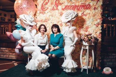 Международный женский день, 7 марта 2019 - Ресторан «Максимилианс» Тюмень - 0005