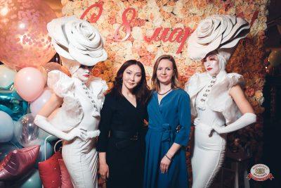 Международный женский день, 7 марта 2019 - Ресторан «Максимилианс» Тюмень - 0006
