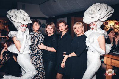 Международный женский день, 7 марта 2019 - Ресторан «Максимилианс» Тюмень - 0031