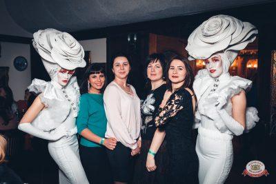 Международный женский день, 7 марта 2019 - Ресторан «Максимилианс» Тюмень - 0032