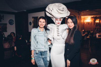 Международный женский день, 7 марта 2019 - Ресторан «Максимилианс» Тюмень - 0035