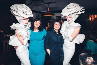 Международный женский день, 7 марта 2019 - Ресторан «Максимилианс» Тюмень - 0038