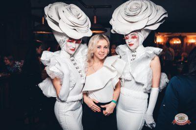 Международный женский день, 7 марта 2019 - Ресторан «Максимилианс» Тюмень - 0039