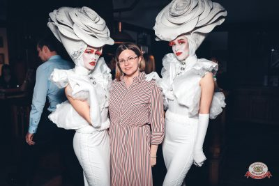 Международный женский день, 7 марта 2019 - Ресторан «Максимилианс» Тюмень - 0041