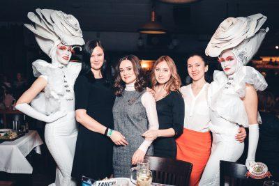 Международный женский день, 7 марта 2019 - Ресторан «Максимилианс» Тюмень - 0042