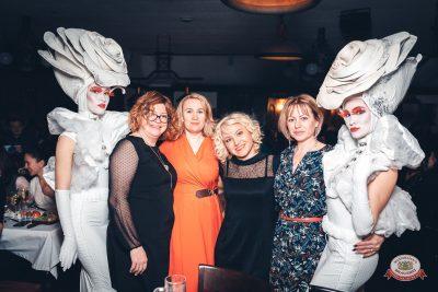Международный женский день, 7 марта 2019 - Ресторан «Максимилианс» Тюмень - 0043