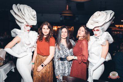 Международный женский день, 7 марта 2019 - Ресторан «Максимилианс» Тюмень - 0044