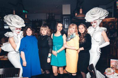 Международный женский день, 7 марта 2019 - Ресторан «Максимилианс» Тюмень - 0047