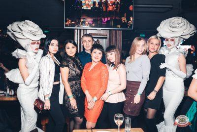 Международный женский день, 7 марта 2019 - Ресторан «Максимилианс» Тюмень - 0048