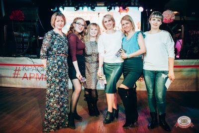 Международный женский день, 7 марта 2019 - Ресторан «Максимилианс» Тюмень - 0055