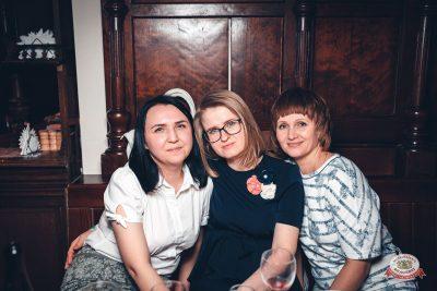 Международный женский день, 7 марта 2019 - Ресторан «Максимилианс» Тюмень - 0069
