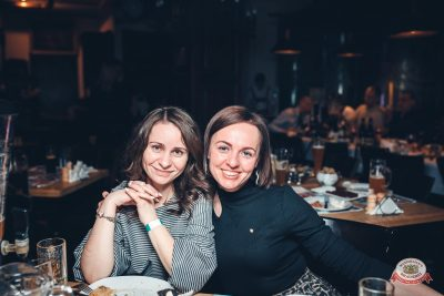 Международный женский день, 7 марта 2019 - Ресторан «Максимилианс» Тюмень - 0070