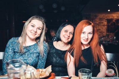 Международный женский день, 7 марта 2019 - Ресторан «Максимилианс» Тюмень - 0080