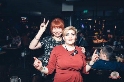 Международный женский день, 7 марта 2019 - Ресторан «Максимилианс» Тюмень - 0082