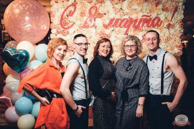 Международный женский день, 8 марта 2019 - Ресторан «Максимилианс» Тюмень - 10