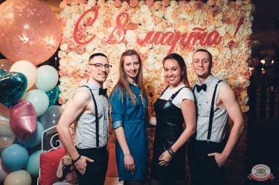 Международный женский день, 8 марта 2019 - Ресторан «Максимилианс» Тюмень - 11