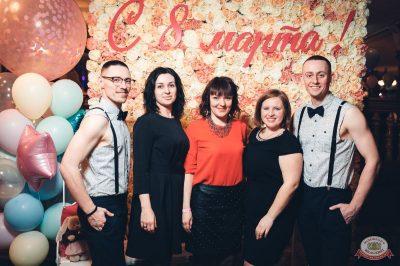 Международный женский день, 8 марта 2019 - Ресторан «Максимилианс» Тюмень - 16
